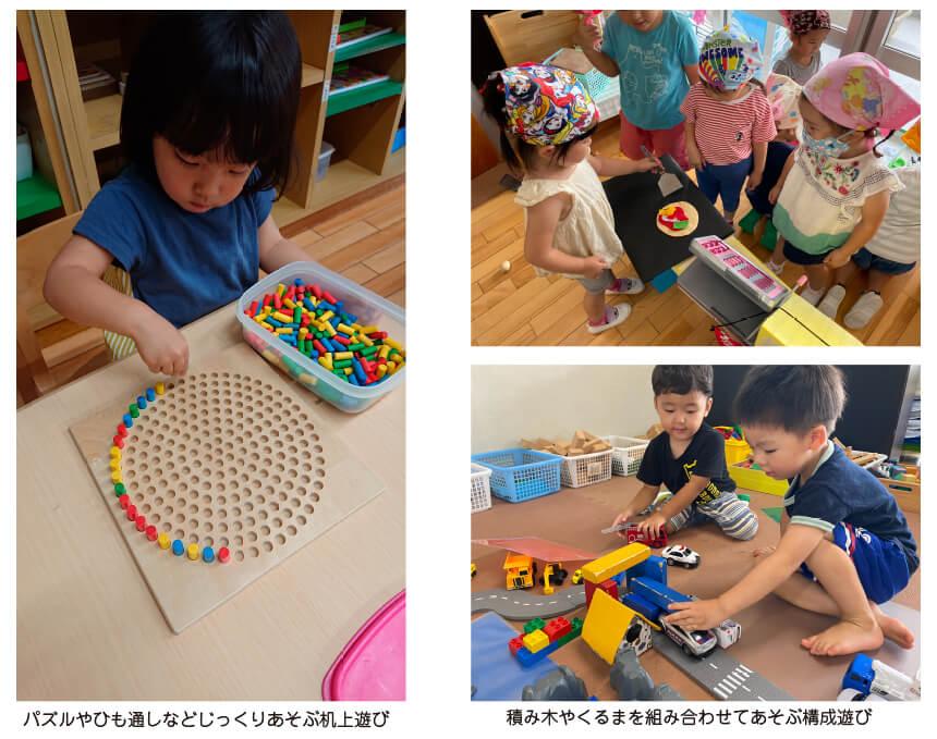パズルや紐通しなどの机上遊び、積み木や車などを組み合わせる構成遊び