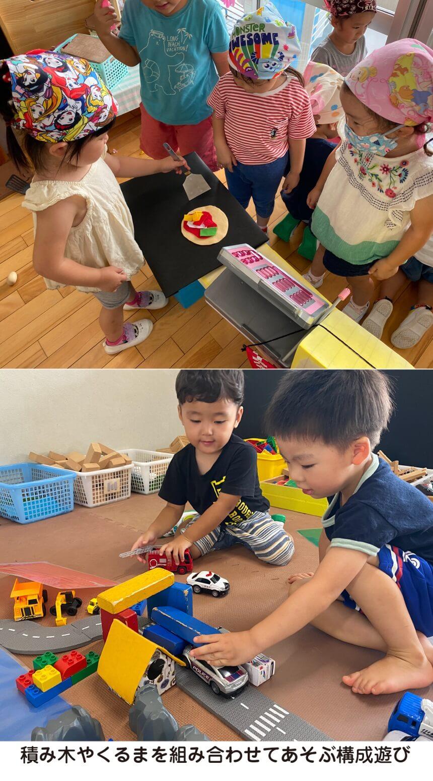 積み木や車などを組み合わせる構成遊び
